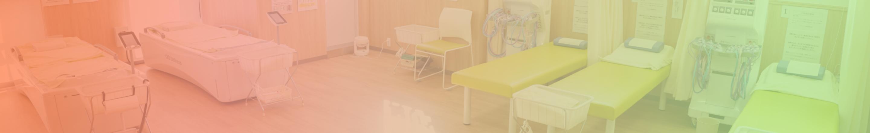 院内感染予防対策について